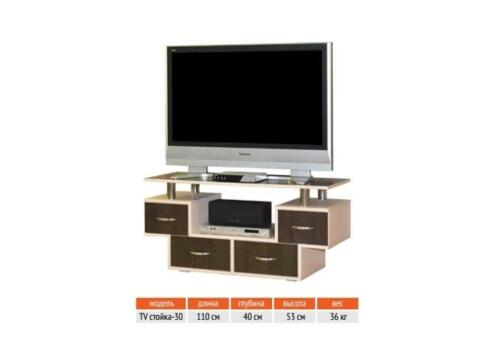 TV- стойка 30